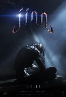Jinn (2014) – filme online